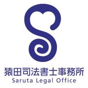 SarutaLegalOffice